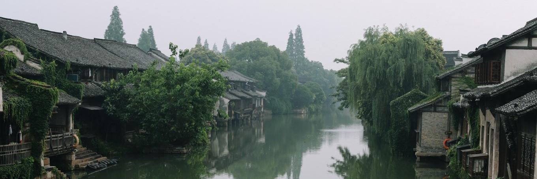烏鎮---夢里的江南水鄉