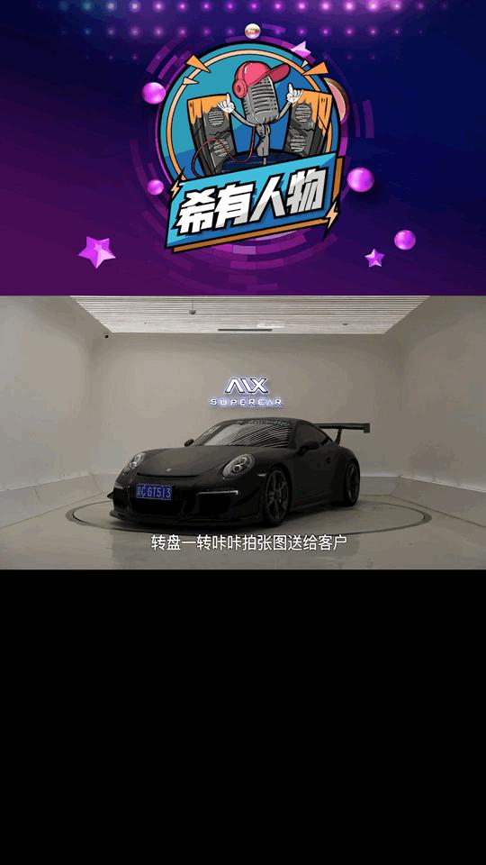 韩景枫介绍他的超跑展厅 少有的拍车大转盘