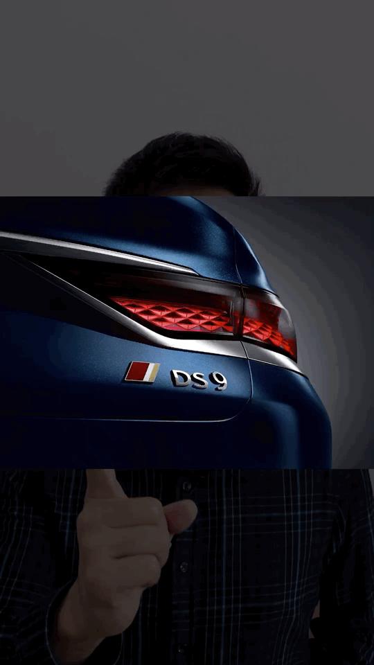 口罩说车 法系旗舰轿车DS 9