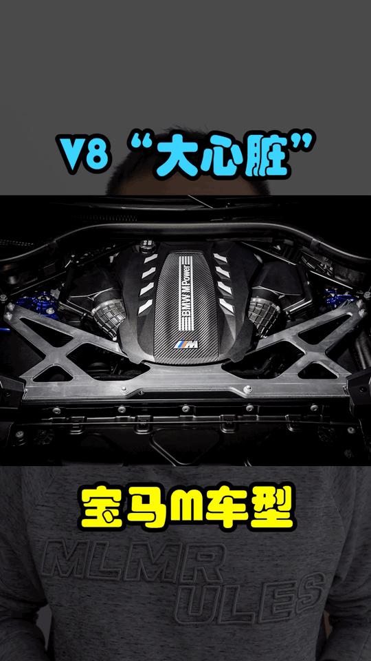 口罩说车 宝马全新X5 M