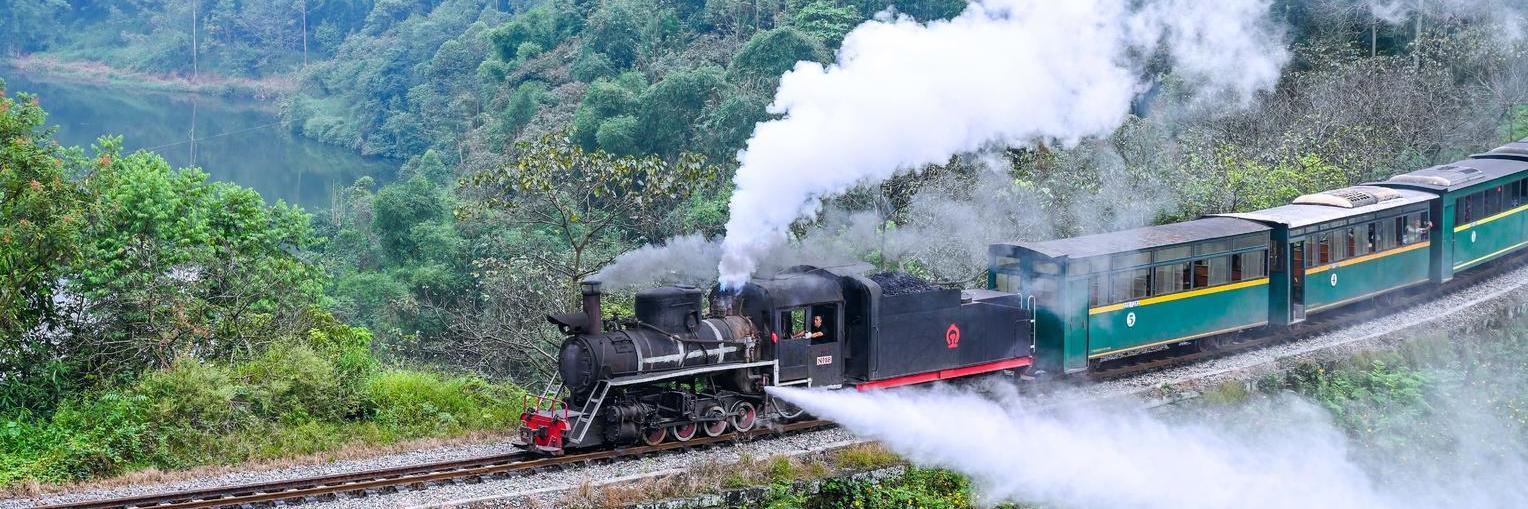 坐蒸汽小火车回到过去——嘉阳一日游