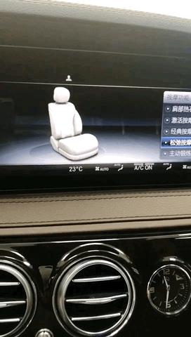 20款奔驰S450升级前排动态按摩座椅效果展示