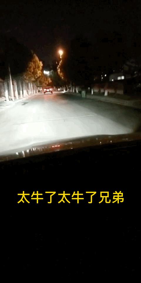 跑网约车的启程D60大哥发来车灯效果反馈,真不是托儿<img class=