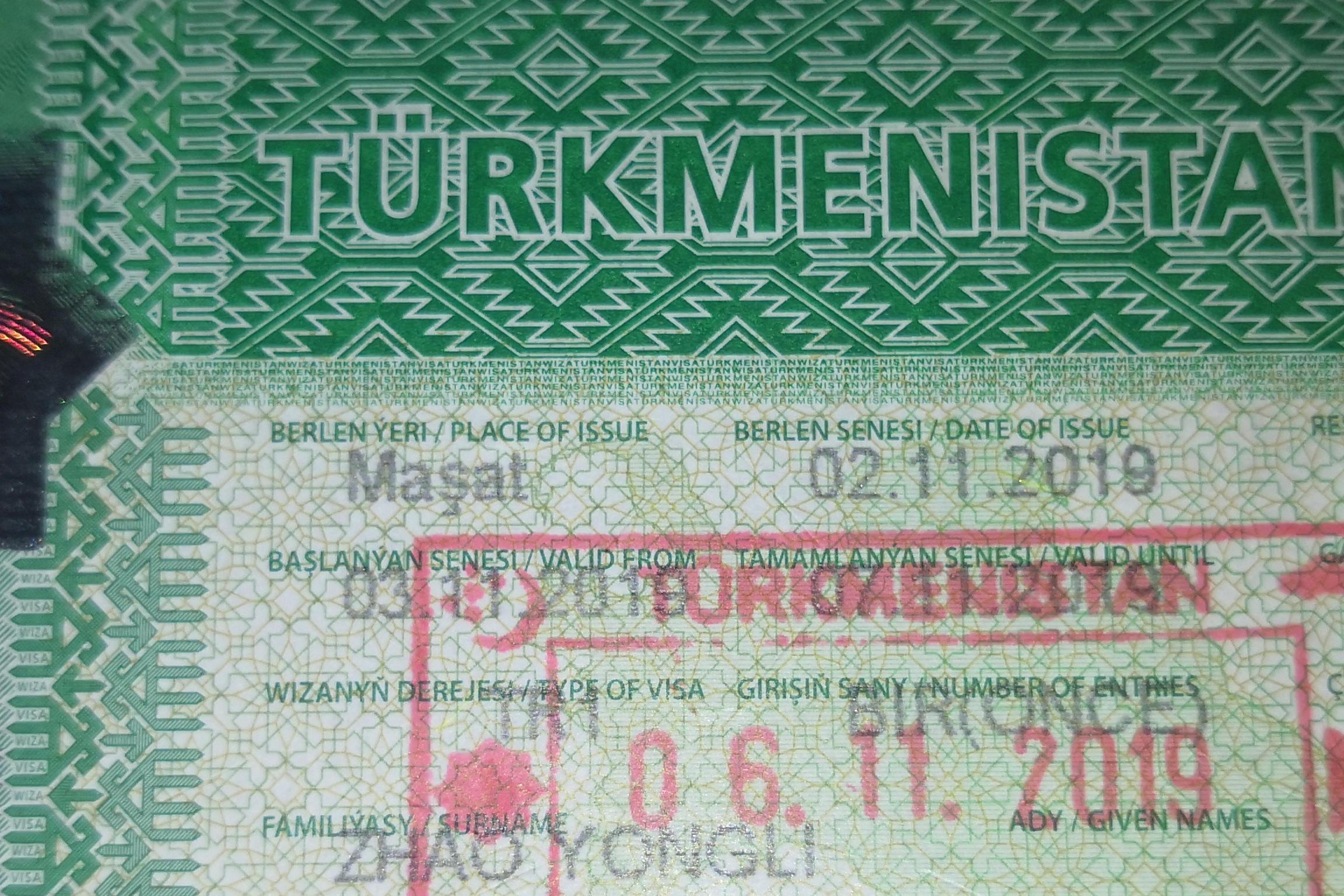 2019自驾亚欧非D172―在伊朗德黑兰申请土库曼斯坦过境签