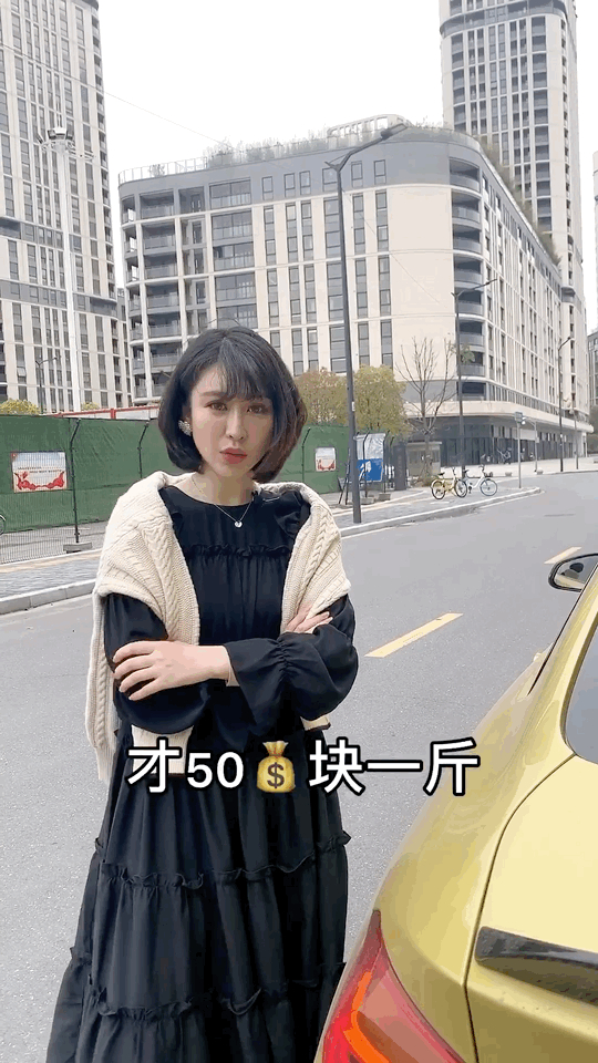 你的车多少钱一斤?