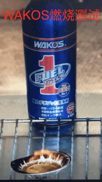 WAKOS火了,不过燃烧黑烟积炭残留不少,遇水很不稳定,汽油中或多或少含有水分,你懂的