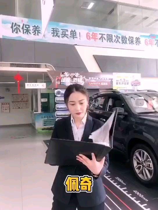 买车送女朋友(抖音同步ID号码:391797250 )#广汇销售花式卖车#汇说车挑战赛