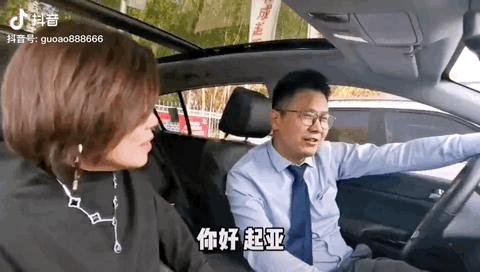 国奥和成起亚,15年老店,值得您信赖的!#广汇销售花式卖车#ID:guoao888666