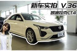 爱卡汽车网论坛 XCAR 爱卡汽车俱乐部