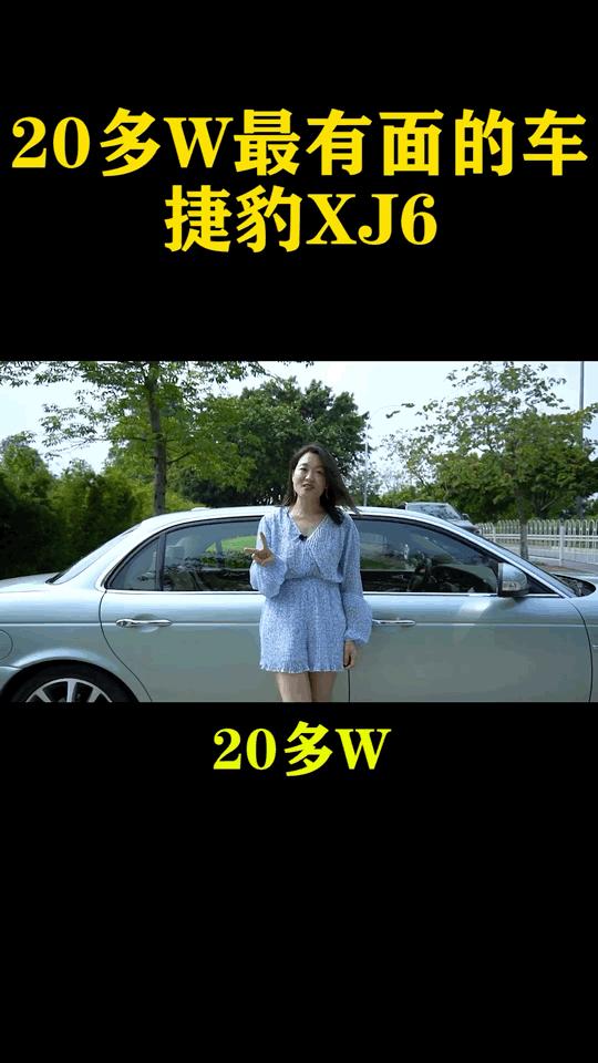 20多万买什么车最有面儿