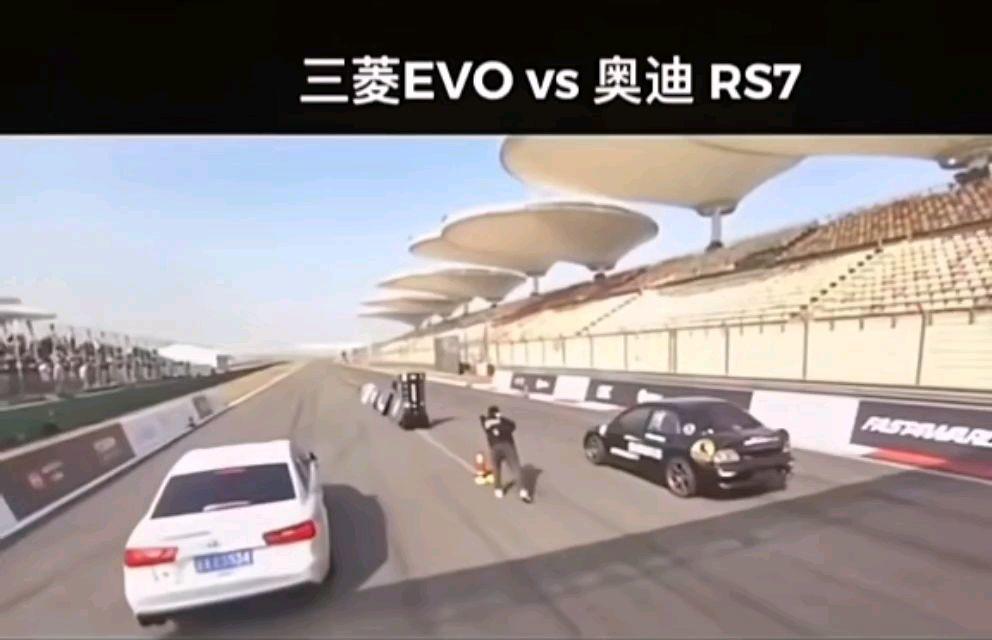 三菱 EVO   VS   奥迪Rs7