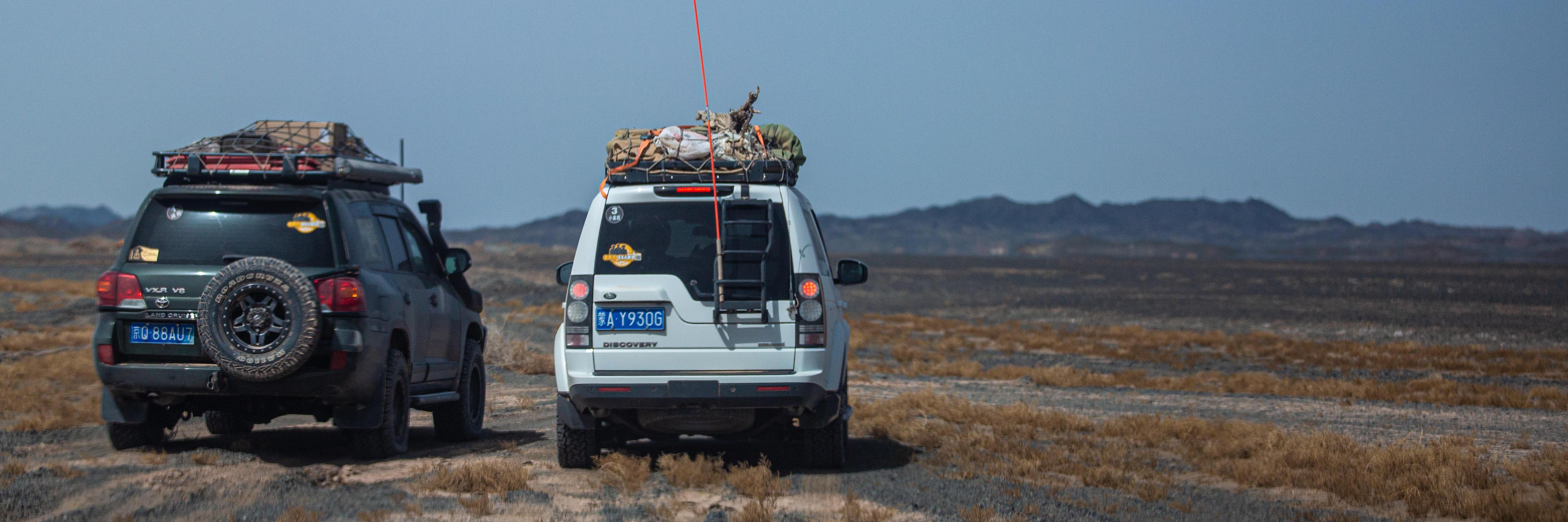 《守海之道》上-這是個講大海道的越野故事