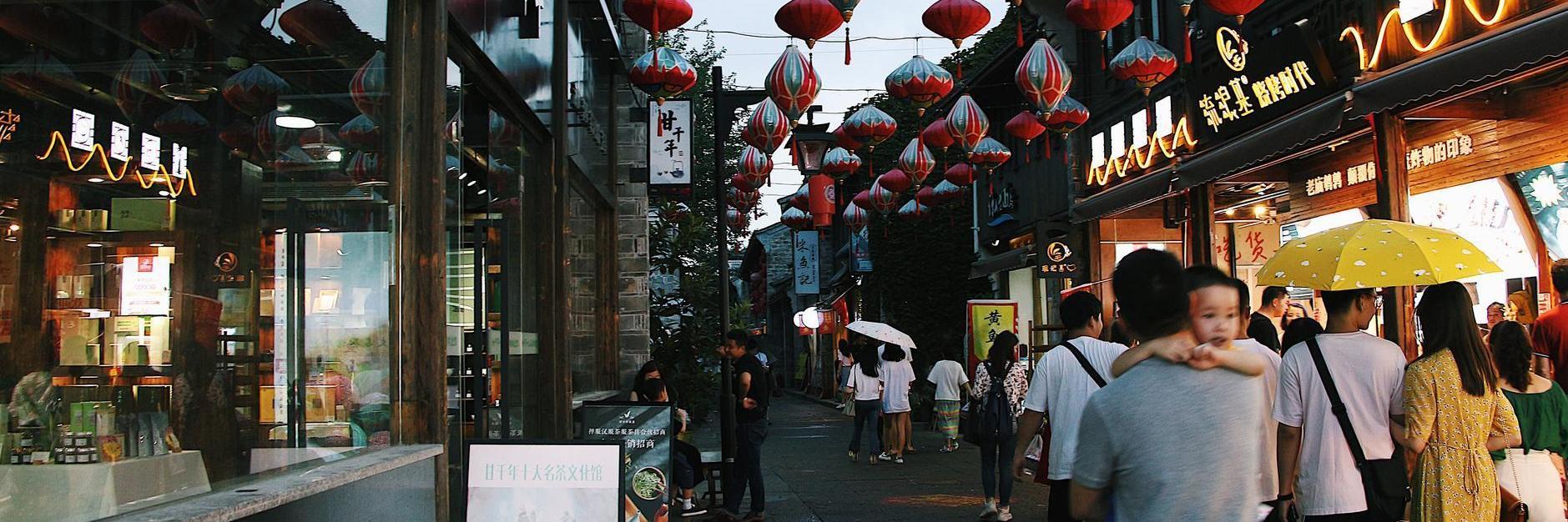 南塘老街-老外滩-鼓楼-月湖公园-天一阁——宁波
