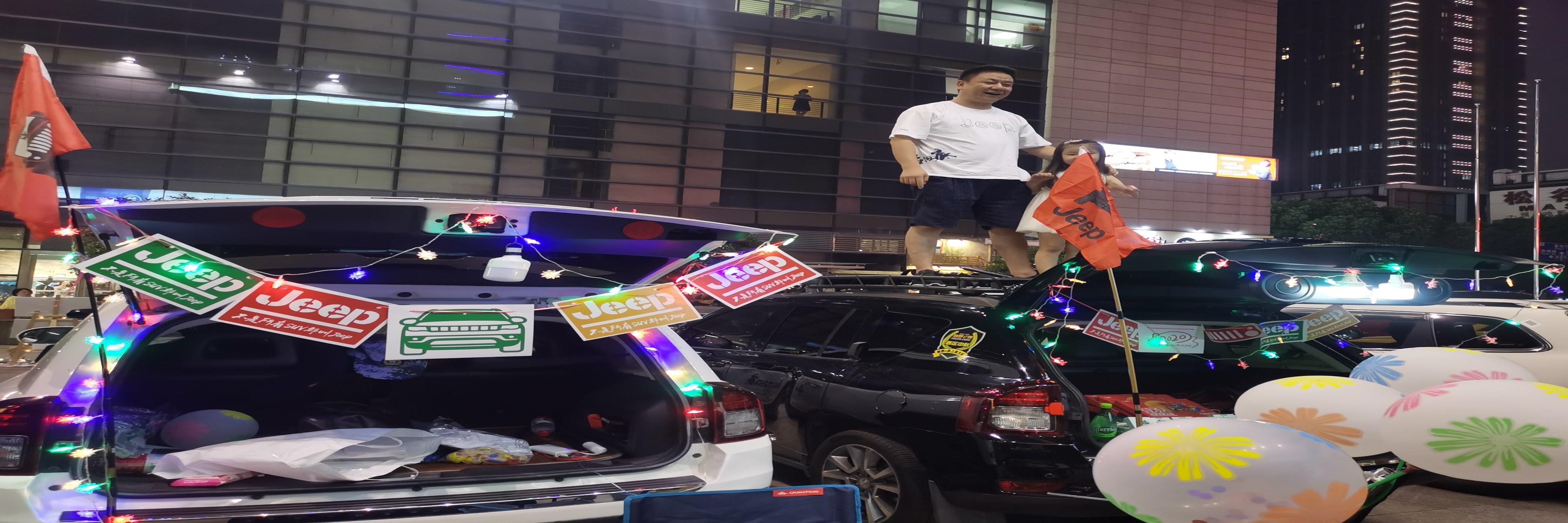 参加汽车后备箱集市之(4)摊主们真的很拼,爬上了车顶吆喝