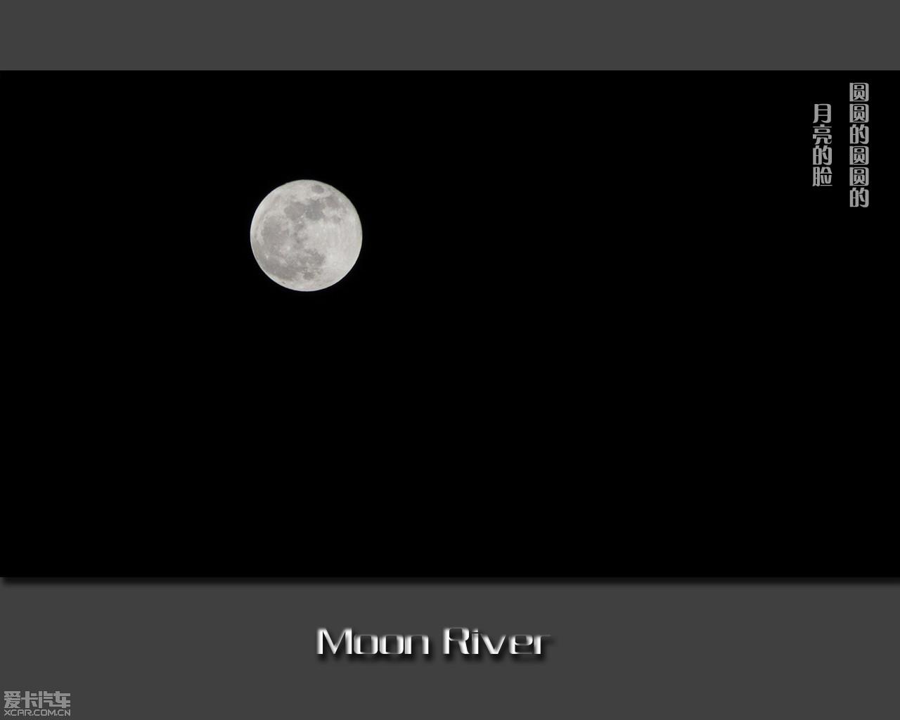 月亮的脸._本田论坛-进口