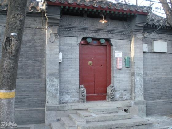怀旧老北京四合院精华