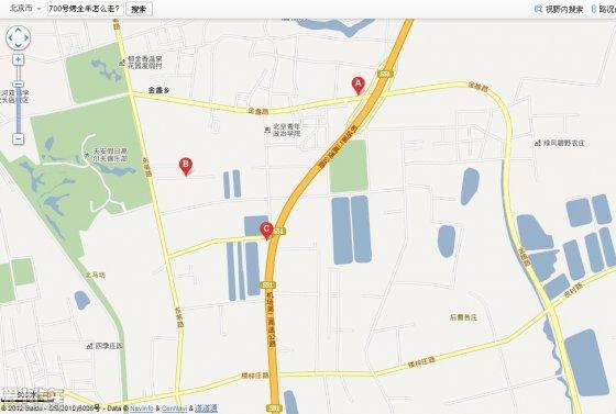 地址:北京市朝阳区金盏乡北马房700号   电话:(010)84327831