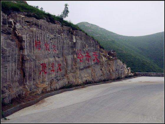【精华】济南-章丘-莱芜