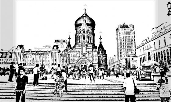 索菲亚大教堂 铅笔画 我觉得挺好