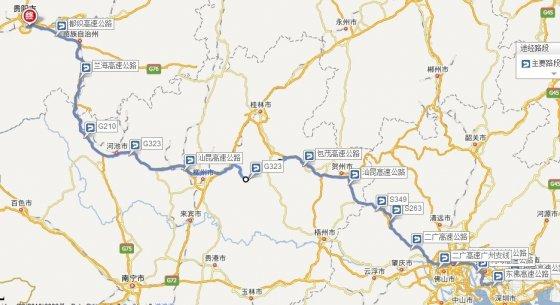 惠州-广州-怀集-贺州-柳州-河池-贵阳-重庆-绵阳
