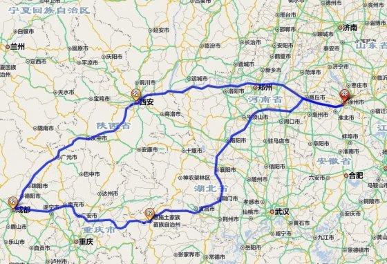 路线图如下去的时候走的是宜昌恩施成都,回来的时候走秦岭西安郑州