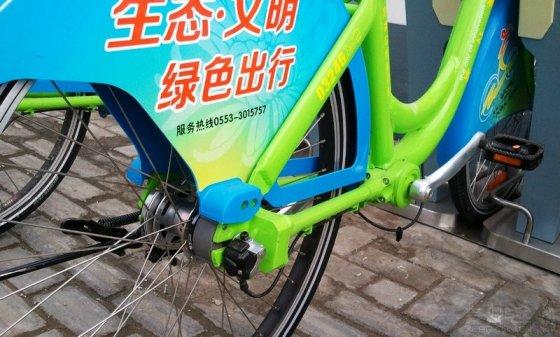 无链条的轴传动自行车 无链条自行车原理图 无码的成人网图片
