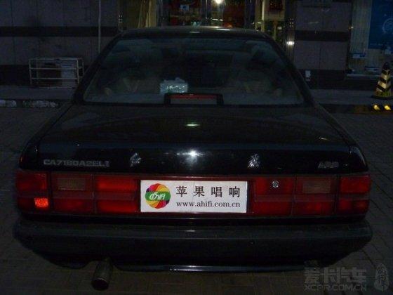 红旗改装日本阿尔派cde-121c汽车音响