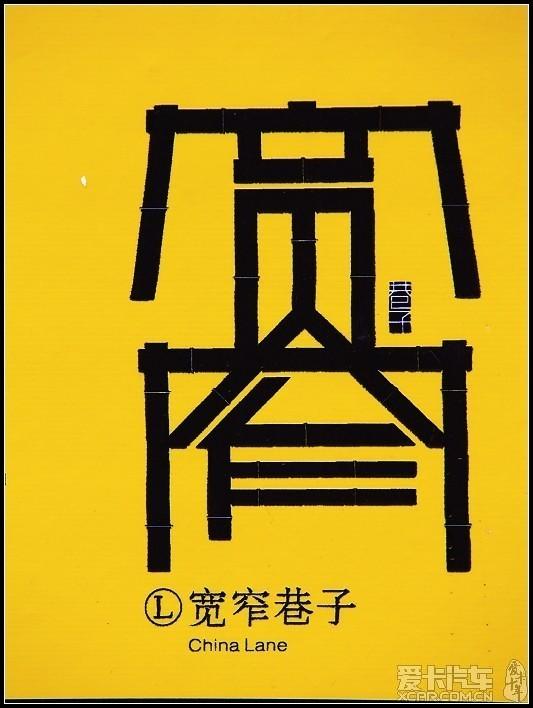 logo 标识 标志 设计 矢量 矢量图 素材 图标 533_708 竖版 竖屏