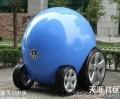 据说是大众最新款车型:蛋腾