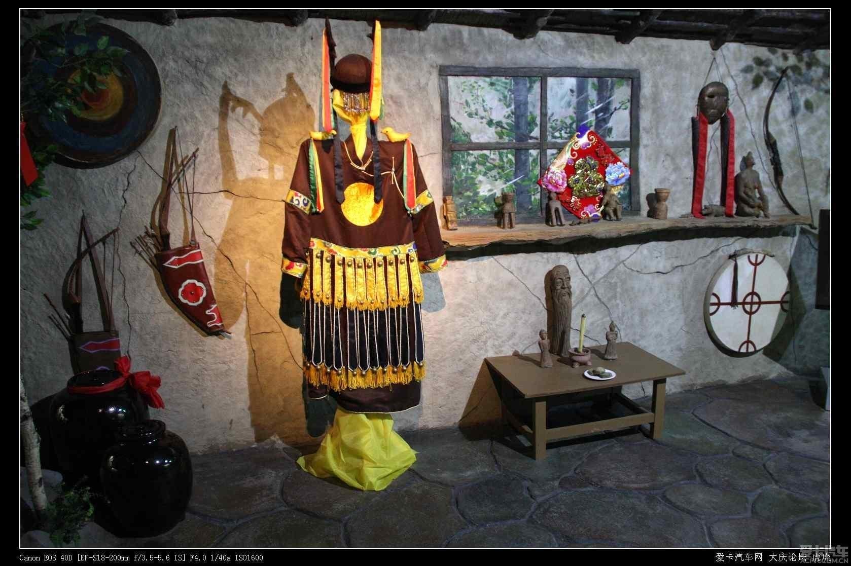 萨满跳大神黄大仙_萨满; 萨满教是我国古代北方民族普遍信仰的一种原始; 萨满跳大神图片