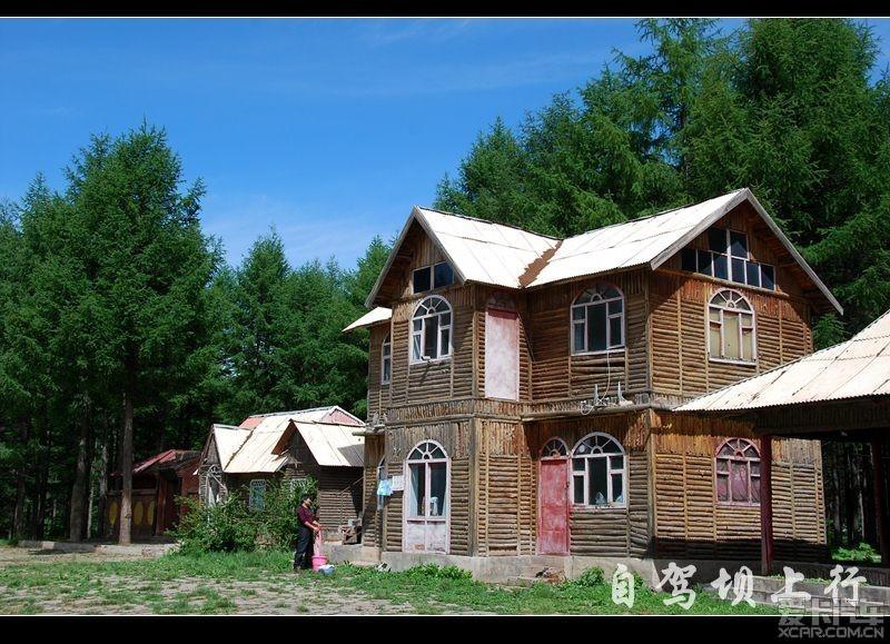 景区内的木房子