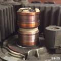 老八的发电机转子是个铜环吗?