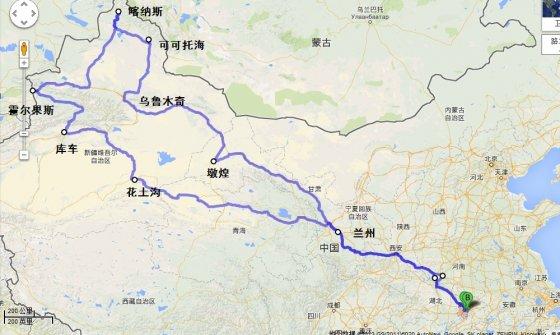 新疆到河南地图