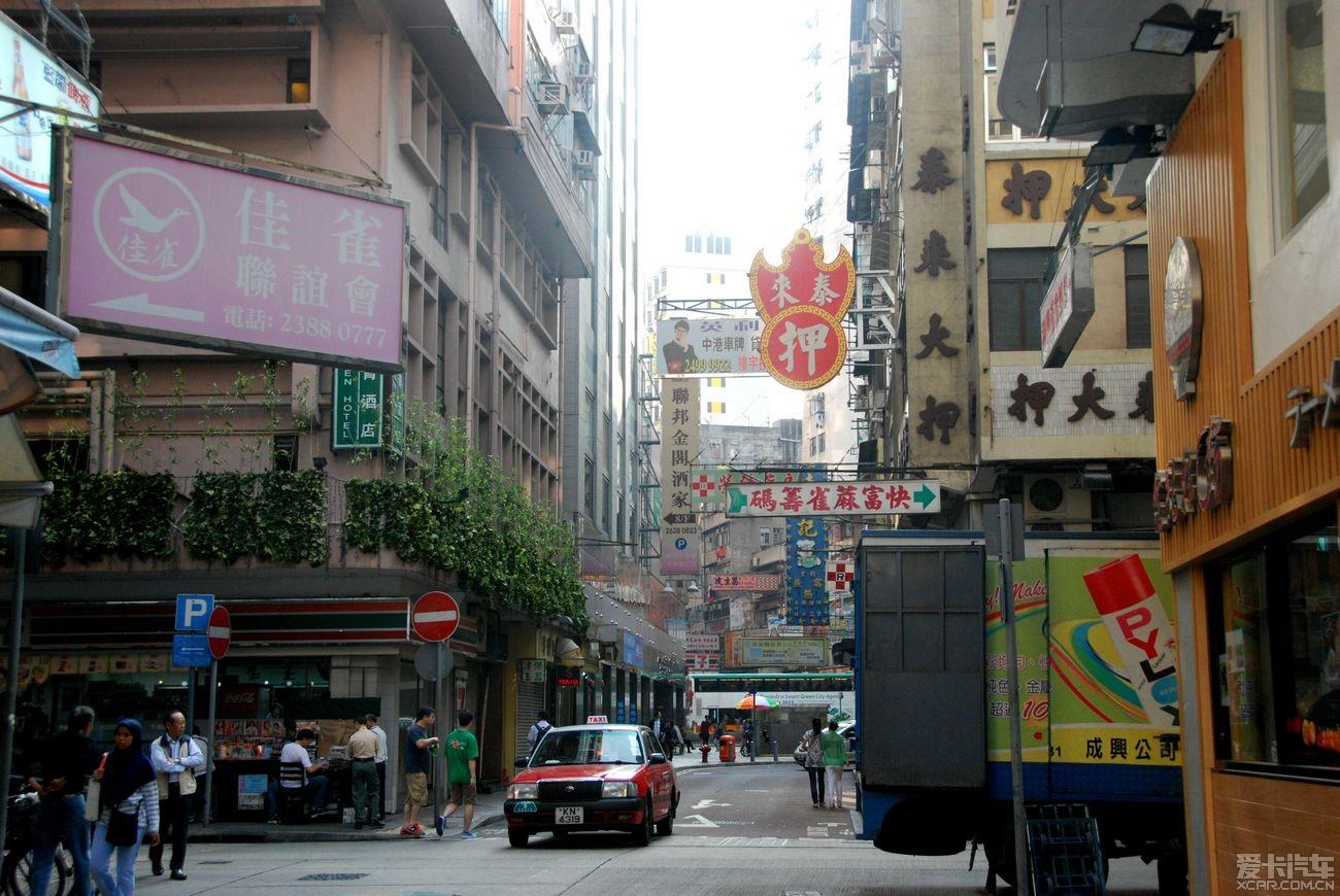 油麻地小游看老香港的生活场景