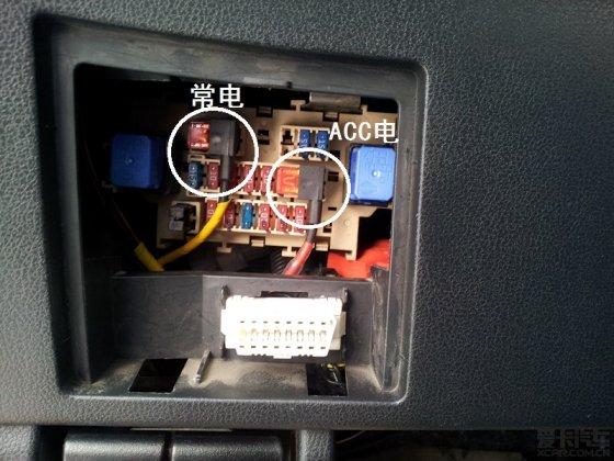 行车记录仪,保险盒取电,这样接行不_逍客论坛_爱卡