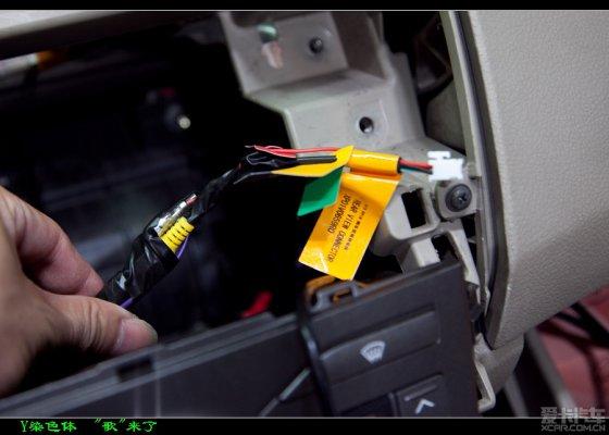 倒车影像 距离 倒车影像安装 倒车影像系统高清图片
