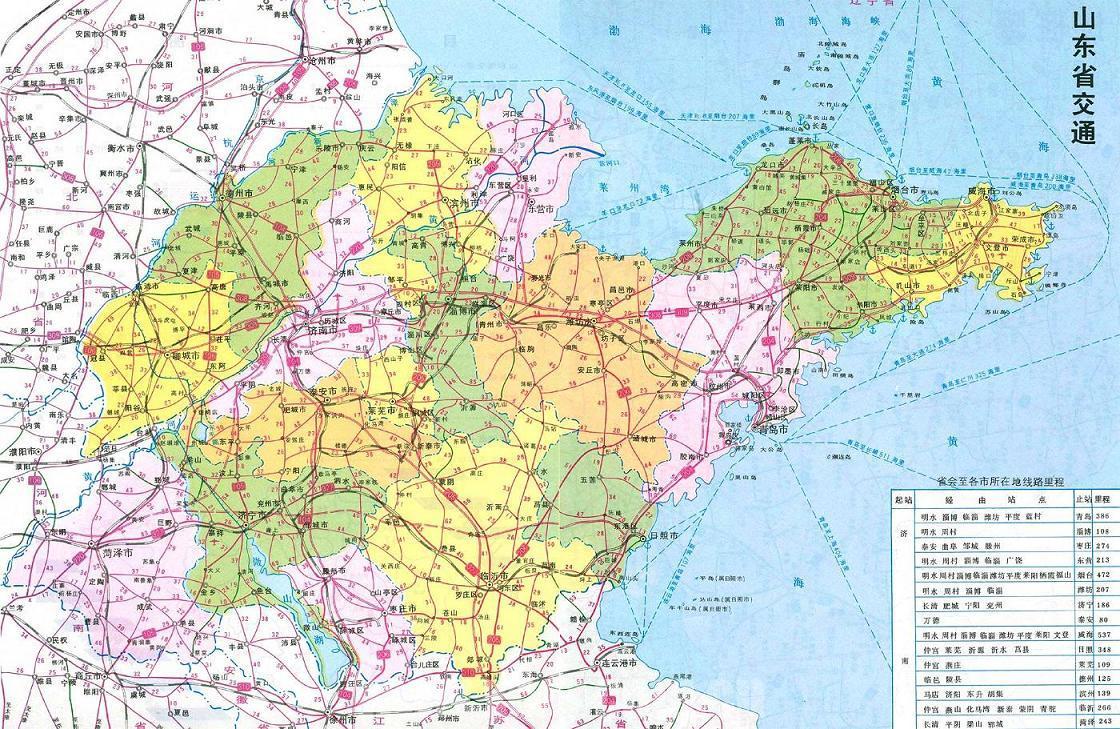 山东交通地图及各地旅游资料!