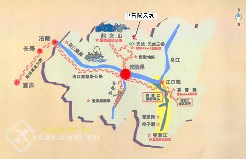 武隆旅游攻略_武隆旅游景点示意图(除图上标出的之外,还有很多很多未开发的景点)