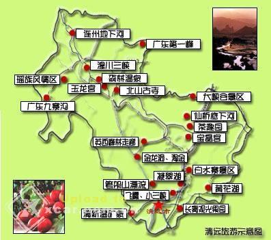 清远简介      清远——美丽的珠江三角洲后花园,它南接广州,北界