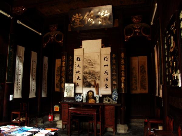 FB住宿谈世界路线文化西递宏村攻略,归来,吃喝耶拿遗产图片