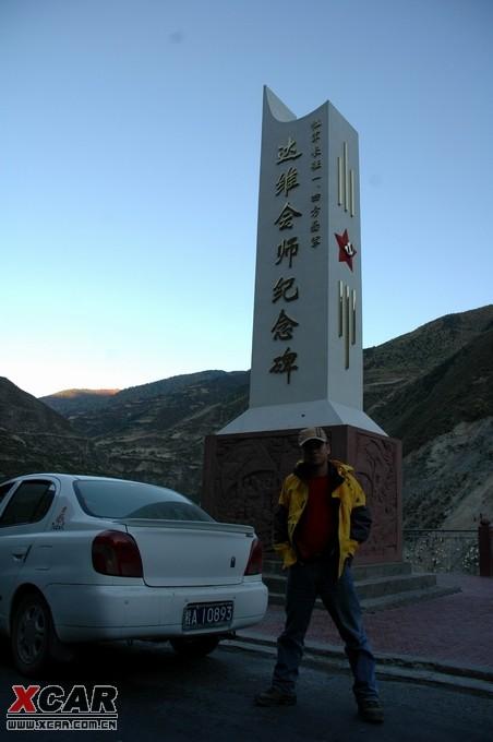 乐驰/达唯会师桥,当年红军长征爬雪山后,就在这里会师.