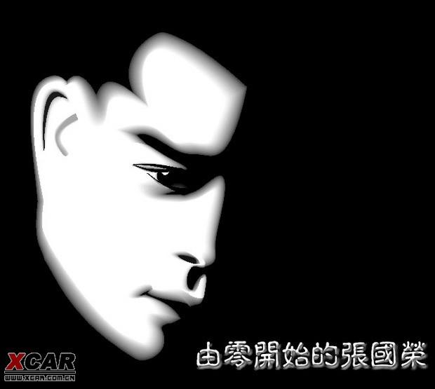 哥哥-张国荣的一生