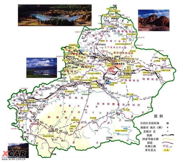 新疆旅游交通地图>>
