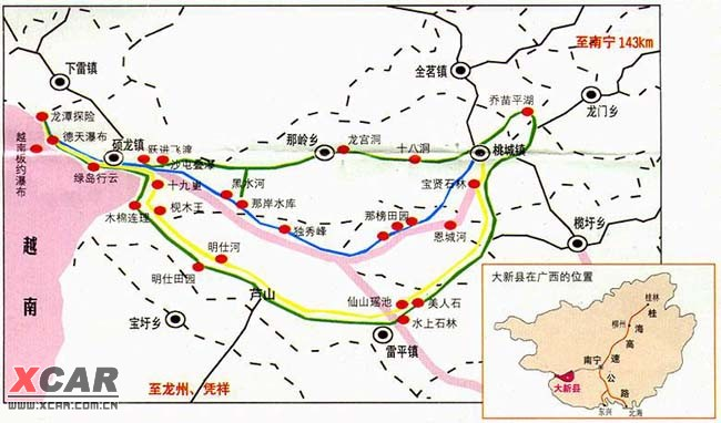 湛江市合山地图
