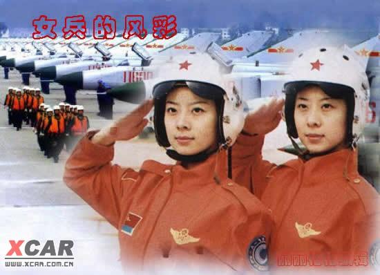 【转载】向中國女兵致敬 - 北方 - 一路向北的博客