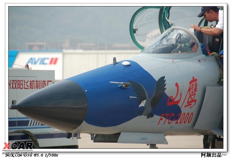 【精华】珠海航展国产飞机