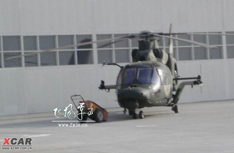 哈尔滨飞机厂新下线的武直-9夜战型
