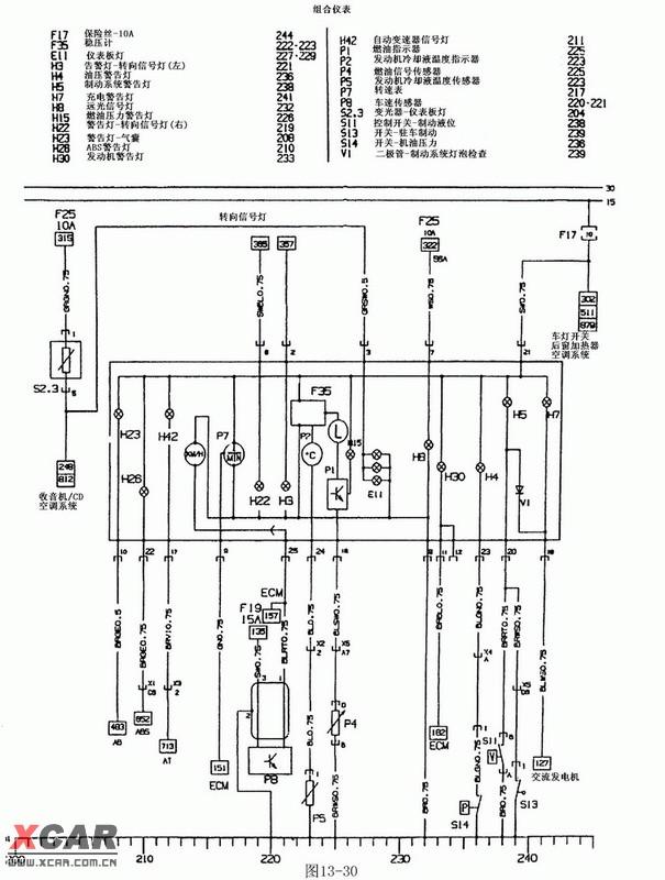 赛欧车官方维修手册(含:电路/结构/故障实例共22m)