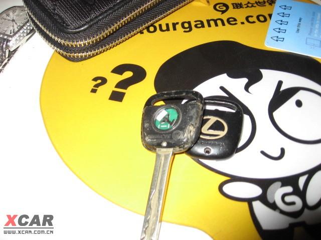 闲得无聊了把汽车钥匙分解一下.也算个林芝的tx.高清图片