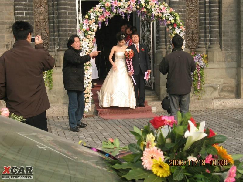 转眼,新郎新娘